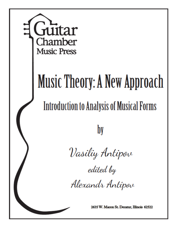 Cover of Music Theory: A New Approach Introduction to Analysis of Musical Forms