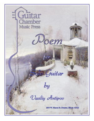 Cover of Poem
